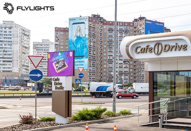 Світлодіодний екран Р5 для вулиці